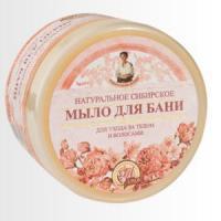 "Natural Siberian soap for bath ""Flower"