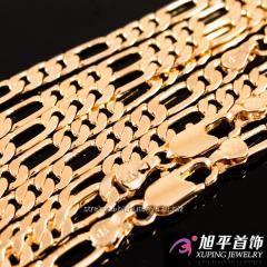 ''Cartier'' gilded weaving,