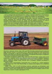 Seeder SIWA SZM 3,6