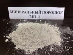 The mineral powder which is not activated. We have