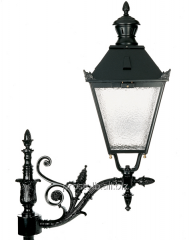 Arm with the lamp decorative