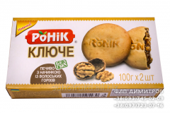 Cakes-biscuits with nuts TM Ronik