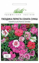 Семена гвоздики перистой Соната смесь 5 г
