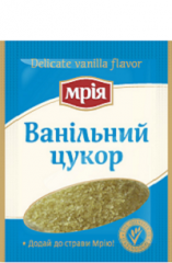 Vanilla sugar 10 of