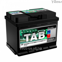 Rechargeable battery 45 AGM