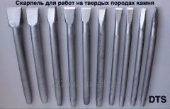 Skarpel is hard-alloy