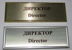 The plate for office