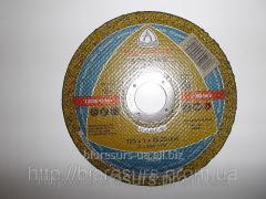 Cutting wheel 125*1,0*22,23