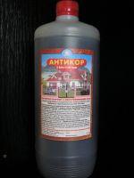Kg rust solvent 1