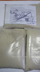 Bentonite for cleaning of wines 1,0kg.