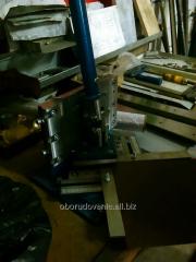 Uglovыsečnoй vыrubnoй press the 4