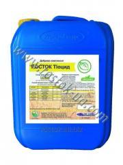 Microfertilizers of fungicide action - Rostock