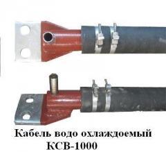 Cable the water-cooled KSV, KSVI, KSVDSP, IST,
