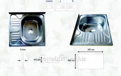 Sinks kitchen of stainless steel.