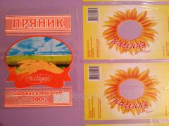 Упаковка полипропиленовая для сыпучих продуктов