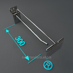 Trade brackets 300 mm with a price tag