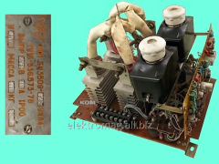 BU3509 electric drive, product code 36280