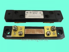 Shunt 75SHSMM3-20amper, product code 34252