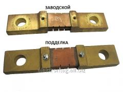 Shunt 75SHSMM3-500amper, product code 34086