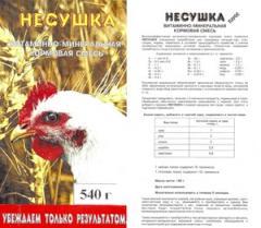 Биологически полноценные витаминно-минеральные