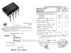 Тиристор маломощный КУ103В1,  код товара...