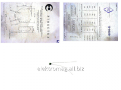 KS211D stabilitron, product code 38883