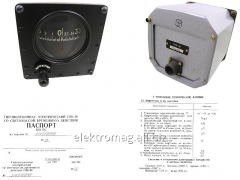 GPK-48 component part, product code 27453