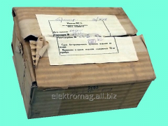 NI-50-SCh counter, product code 29097
