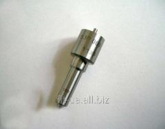 Bosch DSLA 153 P009 sprayer