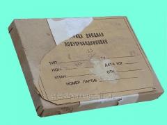 Микросхема 1145ЕН2В, код товара 16445