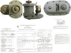OP4.225.098 electromechanism, product code 31926