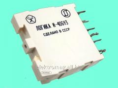 La lógica А433 0001 R1, el código de la mercancía