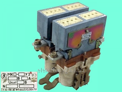 Contactor of MK5-20, product code 37444