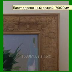 Baguette wooden carved