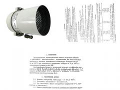Преобразователь пирометрический полного излучения ППТ-142, код товара 31832