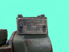 Клапан Обратный 1882А-2-Г, код товара 28346