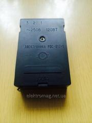 Regulator-lighting-012-1, item code 16384