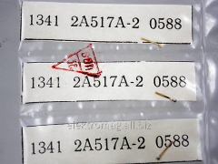 KA608A diodes, product code 37887