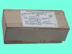 Electric motor ÈDN-145R, product code 39569