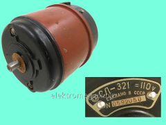 SL-321 electric motor, product code 33788