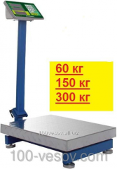 JBS-700P_ (300) LCD