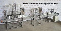 AUTOMATIC TRANSFER LINES OF POURING OF ALR