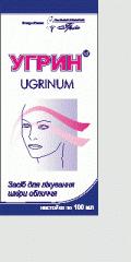 UGRIN - medical gigiyenichkesky a preparation for