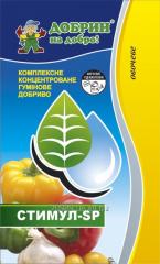 Жидкое удобрение по листу. Стимулято роста
