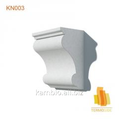 KN003 ARM