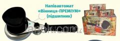 Key a zakatochny semiautomatic device - the
