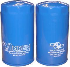 ФТ 047.1117010 — фильтр тонкой очистки топлива для