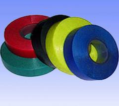 Insulating tape, PVH, HB sale by wholesale and