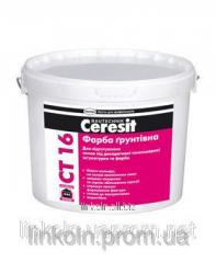 Грунтующая краска Ceresit CT-16 5 л белая