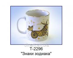 Dekol T-2296 Zodiac signs